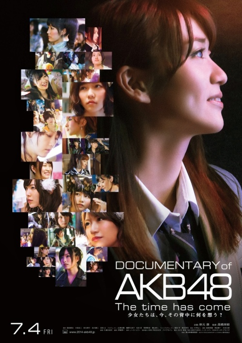 Documentary-of-AKB48-The-time-has-come-poster