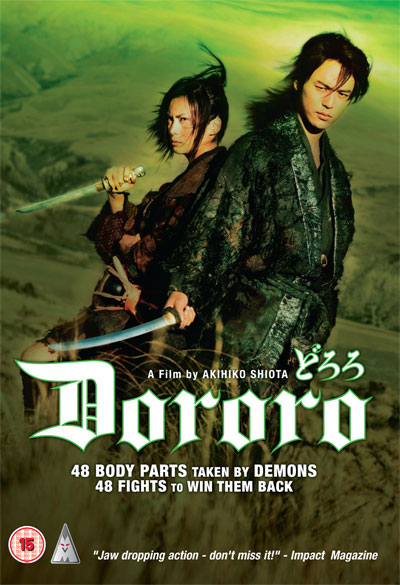 dororo-movie