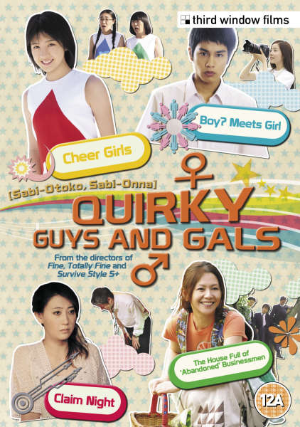 Quirky Guys and Gals (2011)