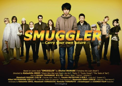 Smuggler-quad-poster