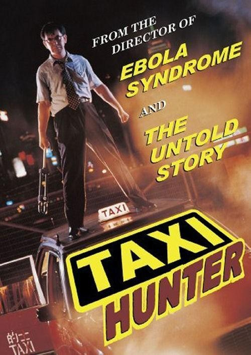 Taxi Hunter dvd