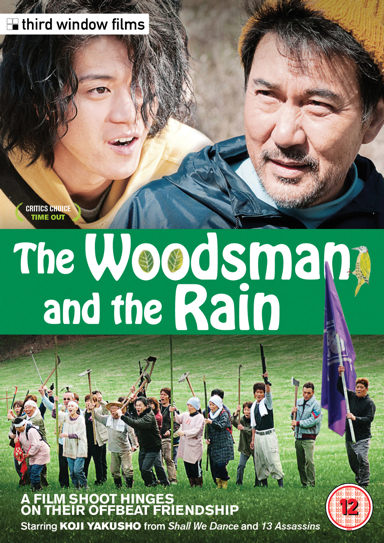 Woodsman_and_the_Rain_DVD_front_web