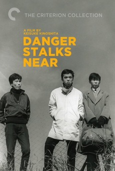 153491-danger-stalks-near-0-230-0-341-crop
