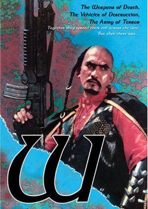 w is war