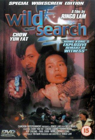 wild-search-(1989)-large-picture