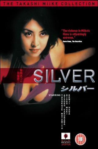 Silver Miike