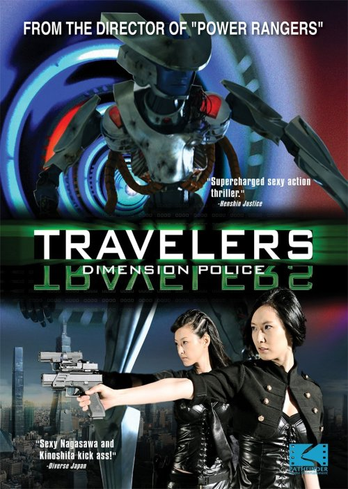 Travelers Dimension Police